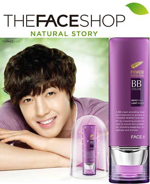 BB Cream (Power perfection)
