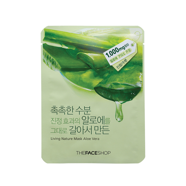 Real Nature Mask Aloe Vera - Nha Đam